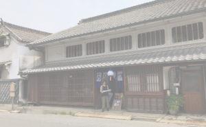 旧東海道有松の街並み