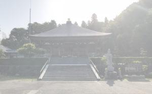 御誕生寺(ネコ寺)