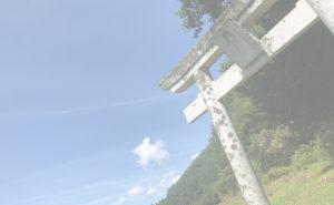大泉山(撤退)