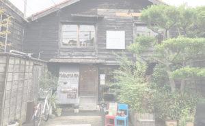 MADOYAMA(マドヤマ)