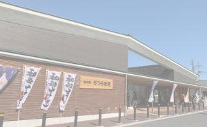 道の駅 かつらぎ西PA (上り)