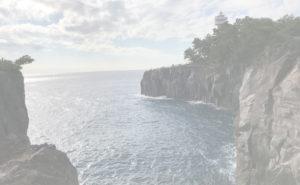 城ヶ崎海岸