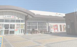 きしめん 平川(上郷SA)